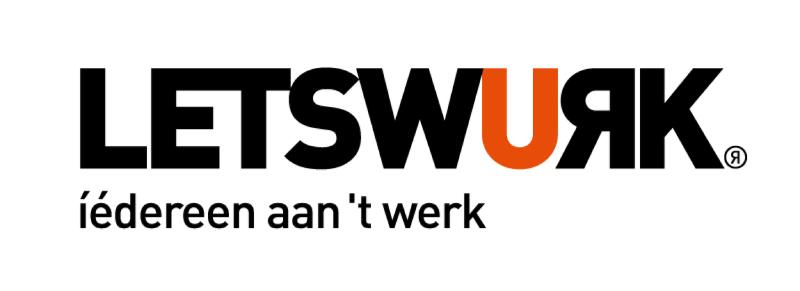 Logo-Letswurk-oranje